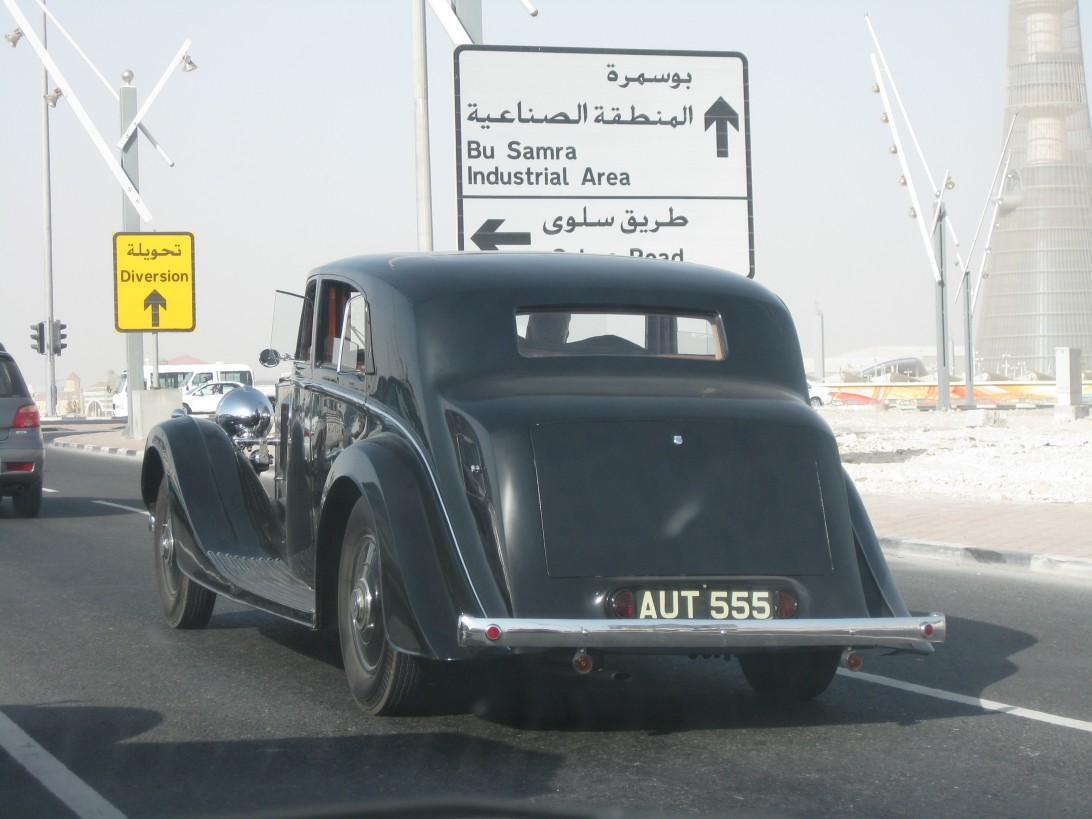 Old-fashioned Car | Ola Diab