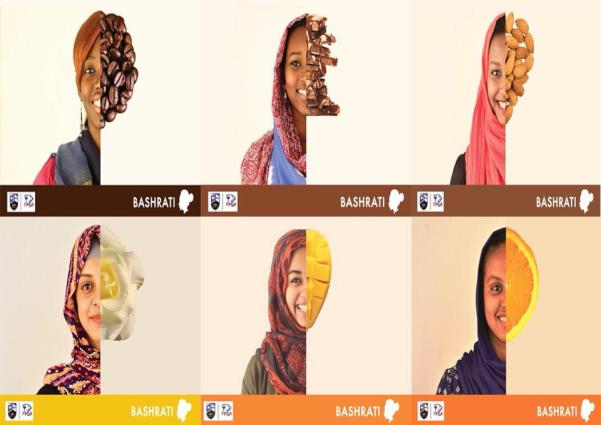 Bashrati Campaign General Image