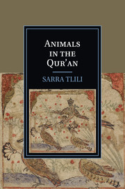 Animals in the Quran by Dr Sarra Tlili