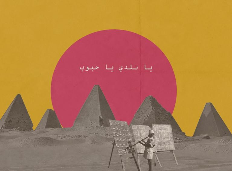 Pyramids-by-Sarah-Mohammed